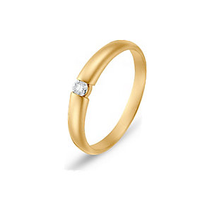 CHRIST Diamonds Damenring 60001480